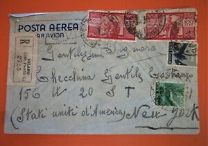 Italy Republic 1947 Rec. Air Mailed Cover  to NY, USA - 100 Lit. Democratica x2