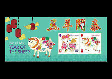 isle of Man 2015  year of the sheep    FDC eerstedag van uitgifte