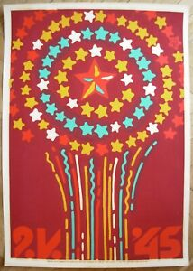 Soviet Original Silkscreen POSTER 9 May 1945 Victory USSR WWII Army propaganda