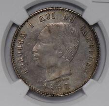 Cambodia 1860 4 Francs NGC AU restrike rare! NG0640 combine shipping