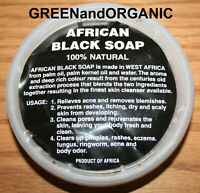 African Black Soap Paste 8 oz Unrefined Organic Raw Natural 100% Pure From Ghana