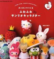 Sanrio Cute Pom Pom Mascots - Japanese Craft Book