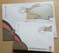 Macau 1999 Zodiac Series Lunar New Year Rabbit Stamp + S/S FDC 澳门生肖兔年邮票+小型张首日封