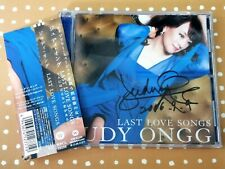 MusicCD4U Autograph CD Judy Ongg Weng Qian Yu Last Love Songs Japan Press 翁倩玉簽名