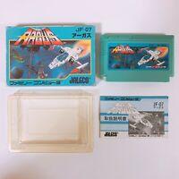 ARGUS Famicom Nintendo Japan game FC NES w/box manual