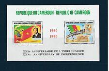 Cameroun  bloc  30e anniversaire de l' indépendance    1991  num: BF 26  **