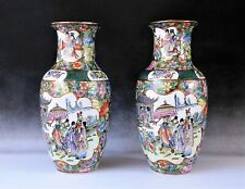 More details for pair of 20th century canton chinese vases ~ free uk postage