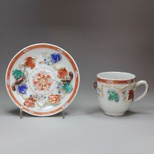 Antique Chinese famille-rose 'squirrel & vines' coffee cup and saucer, Qianlong