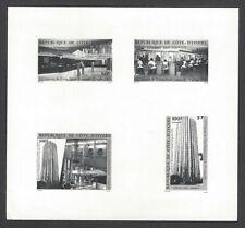 Ivory Coast #657-60 1982 World UPU Day composite photographic proof
