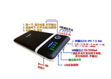 Adjust 5V 2A 9v 12v Mobile power bank USB 6 x 18650 Battery Charger