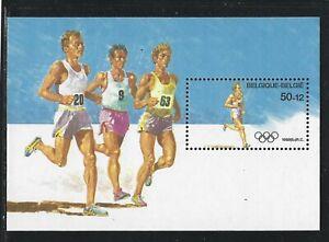 1988 Belgium Scott #B1074 - 50fr+12fr Seoul Summer Olympics Souvenir Sheet - MNH