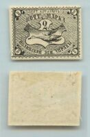 Russia Zemstvo Nolinsk 1876 Sol 7 Ch 8 S 7 mint . d3075