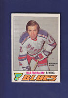 Bill Fairbairn 1977-78 O-PEE-CHEE Hockey #303 (EXMT+)