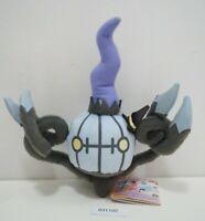 Chandelure 031102 Halloween Pokemon Banpresto Plush 2012 TAG Toy Doll Japan