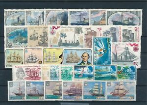[G41967] Worldwide Boats Good lot Very Fine MNH stamps