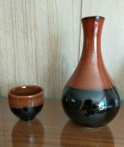 Vintage Oriental Flask And Cup