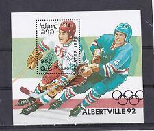 Lao 1990 - Sport  (Hockey)