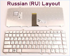 New Russian RU Laptop Keyboard For Dell XPS M1330 M-1330 M-1530 M1530 Silver