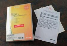 MS Office Home & Student 2007 China Edition win32 mit COA und Product Key