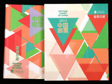 CHINA 2013-1 2013-31 FULL S/S Album 大版冊 China Whole Year of Snake stamps