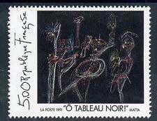 STAMP / TIMBRE FRANCE NEUF N° 2731 ** TABLEAU ART /   ROBERTO MATTA