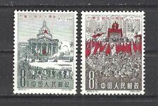 CHINA PRC SC#561-62,    90th Anniversary of the Paris Commune  C85  Mint NH w/OG