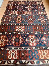 Beautiful Antique Hand Made Caucasian Shirvan Kilim rug Size 250x158cm