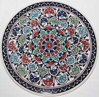 "Round 6 1/2"" Turkish Iznik Carnation & Floral Pattern Ceramic Hot Plate Trivet"