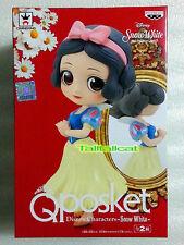 Banpresto Q posket Disney Characters Vol 3 -Snow White- Figure (B) [ IN STOCK ]