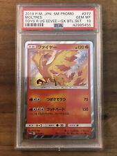 Pokemon Sun & Moon Japanese Promo Toys R Us Moltres SM-P 277 PSA 10