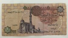 Egypt One Pound Uncirculated Crisp Egyptian Note