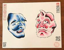 Original Japanese Tattoo Flash Art Pen & Ink #2