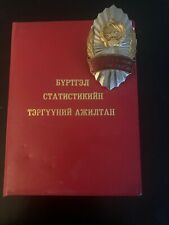 Mongolian Order Medal For Outstanding Worker Of The Statistics With Document