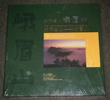 The World Famous Mountain Emei - Sichuan Publishing Group / Large H/C Book 2000