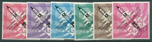 JORDAN 1965 AIR SPACE OVERPRINT SET MNH BIN PRICE GB£12.00