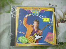 a941981 陳百祥 1996 Philips CD Sealed 全港至叻星 HK TV Song Duet with Alan Tam