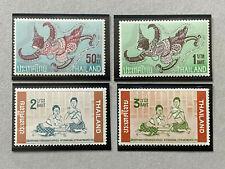 Thailand #414-17 VF O.G.         Catalog $59.50