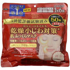 Kose Clear Turn 6-in1 Retinol Face Mask (50 sheet) Shipping from Japan