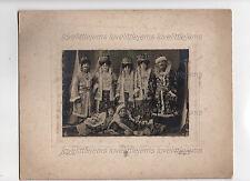 c1905 Seener & Fridkins Imperial Russian Troupe Photographs & Ephemera Russia