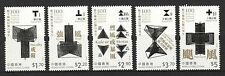 HONG KONG CHINA 2017 100 YEARS OF NUMBERED TYPHOON SIGNALS SET OF 5 STAMPS MINT