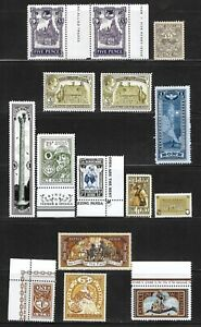 QUANTITY OF DISCWORLD STAMPS - VARIOUS YEARS 2004 TO 2016 - MNH - CINDERELLAS.