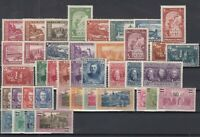 Bi6257/ MONACO – 1922 / 1937 MINT MH SEMI MODERN LOT – CV 540 $