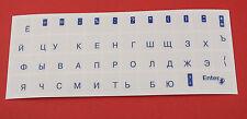 Russische Tastatur Aufkleber transparent Blau NEU Русские наклейки на клавиатуру