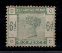 G129889/ GREAT BRITAIN / VICTORIA / SG # 194 MINT MH CERTIFICATE - CV 810 $