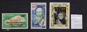 ! Comoros 1973. Air Mail  Stamp. YT#A52,A55,A57. €32.50 !