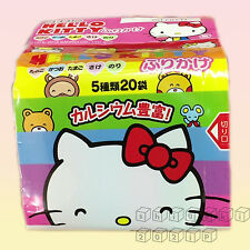 Sanrio Hello Kitty Furikake 20 Pcs Rice seasoning Bento Lunch Box Japanese Food