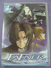 Fafner Volume 01 Arcadian Project DVD 2005 Japanese Anime Disk 1 NTSC
