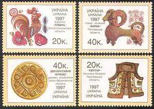 Ukraine 1997 Folk Art/Rooster/Ram/Coat/Plate/Costumes/Ceramics 4v set (n41039)