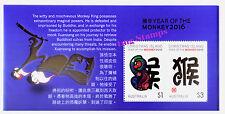 Christmas Island 2016 Year of the Monkey Souvenir Sheet MNH