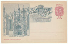 CARTE ENTIER POSTALE NEUF PORTUGAL COLONIE MADEIRA  PORTE JERONYMOS 1498 / 1898